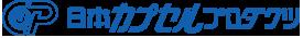 株式会社日本カプセルプロダクツ